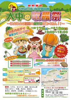 aisaikan_2012shukakusai03.jpg